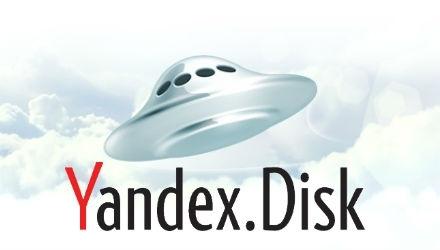 yandex disk, disk, sanal disk